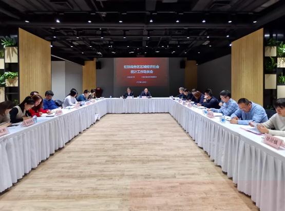 虹桥商务区正式建立跨行政区域经济社会统计工作制度