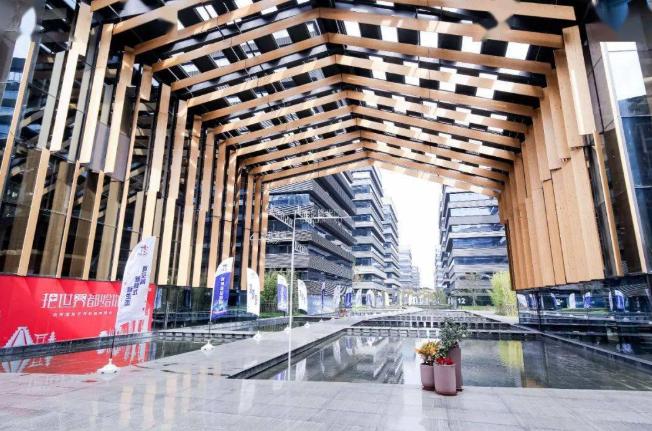虹桥进口商品展示交易中心(虹桥品汇)加快长三角城市布局