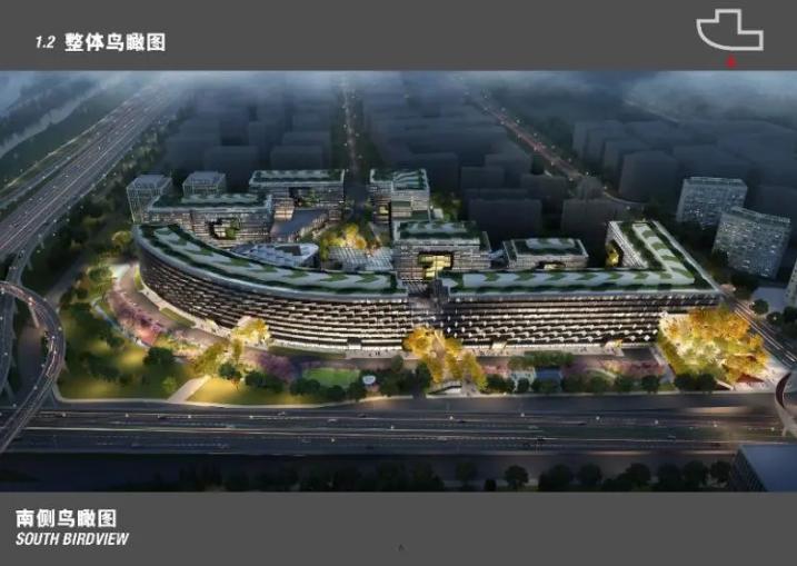 毗邻虹桥枢纽,上海西部又一重磅项目开工