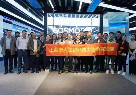 """虹桥枢纽上的""""智慧谷"""",为人工智能企业集聚发展装上""""红色引擎"""""""
