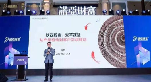 金融服务龙头企业诺亚落户闵行,助力虹桥国际开放枢纽建设!