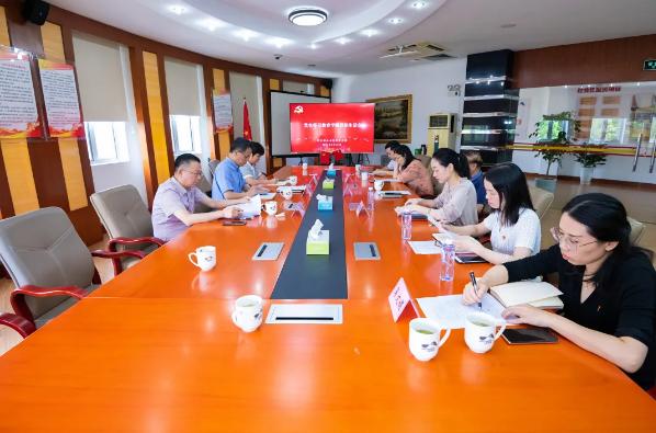 西虹桥公司总部支部召开党史学习教育专题组织生活会!