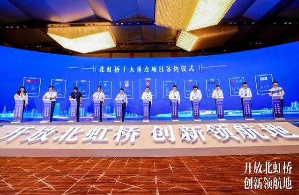 上海北虹桥商务区加快产业聚集,新引进重点企业最高奖一千万