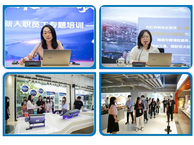 西虹桥公司开展2021新员工专题培训暨第四届进博会志愿行动启动仪式